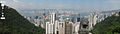 GigaPan from Top of Hong Kong Peak Tram (2892576510).jpg