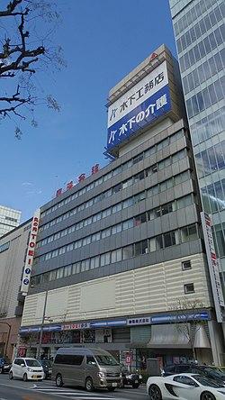 Ginza Toei Building.jpg