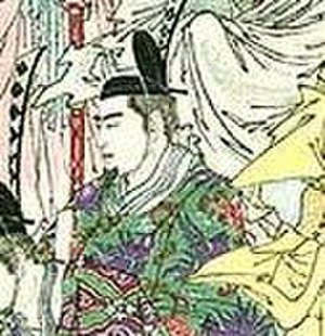 Empress Go-Sakuramachi - Go-Sakuramachi (represented here as male with goatee)