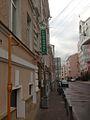 Godzillas Hostel, Moscow. (11407577365).jpg