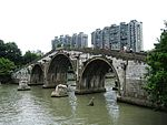 Gongchen Bridge 06 2013-07.JPG