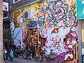 Graffiti-IMG 0050.JPG