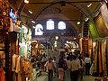 GranBazar Istanbul2.JPG