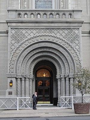 Masonic Temple (Philadelphia, Pennsylvania) - Image: Grand Lodge of Pennsylvania Philadelphia, PA DSC06820