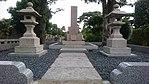 Grave of Eitaro Hata.jpg