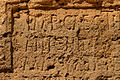 Greek inscription in Hejaz.jpg