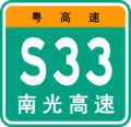 Guangdong Expwy S33 sign with name.png
