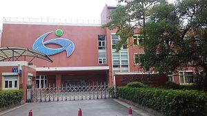 Japanese School of Guangzhou - School building