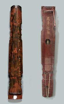 Guqin  Vorder- und R  252 ckseiteQin Instrument