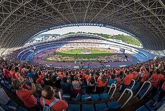 Anoeta Stadium - Anoeta stadium