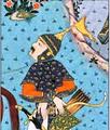 Gurgsar (The Shahnama of Shah Tahmasp).png