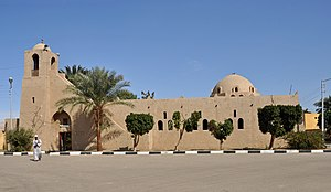 Hassan Fathy - The mosque at Kurna, Luxor by Hassan Fathy