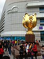 HKCEC logo 灣仔北 Wan Chai North 金紫荊廣場 Golden Bauhinia Square 博覽道東 Forever Blooming Bauhinia Sculpture visitors Mar-2014.JPG