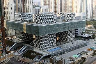 Hong Kong Design Institute - HKDI campus