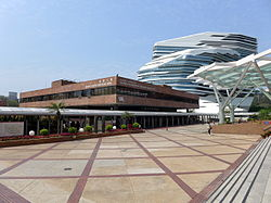 HKPU VA & Innovation Tower 201403.jpg