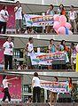 HKSAR give banner to Taiwan Pride 2005.jpg