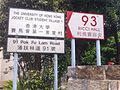 HKU 91 & 93 Pokfulam Road Jockey Club Student Village 利瑪竇宿舍 Ricci Hall signs March-2012.jpg