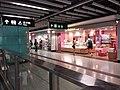 HK 堅尼地城站 MTR Kennedy Town Station shop La Boheme Bakery by Aeon August 2018 SSG.jpg