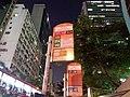 HK 灣仔 Wan Chai 軒尼詩道 Hennessy Road bus stop signs Southorn Playground night July 2019 SSG 08.jpg