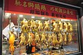 HK 石塘咀 Shek Tong Tsui 皇后大道西 Queen's Road West shop Chiu Chow meat foods restaurant n visitors March 2017 IX1 01.jpg