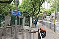 HK 香港 半山區 Mid-levels 列堤頓道 Lyttelton Road 屋蘭士里 Oaklands Path West End Park MTR sign School April 2017 IX1.jpg