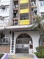 HK ALC 鴨脷洲 Ap Lei Chau 利東邨道 Lei Tung Estate Road January 2021 SS2 40.jpg