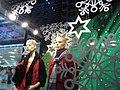 HK Des Voeux Road Central 永安百貨公司 Wing On Department Store shop window models mannequins Xmas Nov-2012.JPG