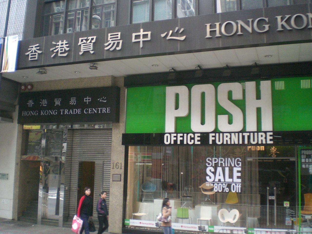 posh office furniture. File:HK Des Voeux Road Central 161 Hong Kong Trade Centre POSH Office Furniture Shop.JPG Posh R