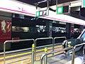 HK Hung Hom MTR Station platform escalators Feb-2013.JPG