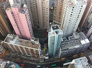 HK Kennedy Town Belcher's Hill 寶雅山 brideye view Belcher's Street 38 Dec-2011.jpg