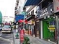 HK Kln City 九龍城 Kowloon City 獅子石道 Lion Rock Road January 2021 SSG 20.jpg