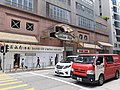 HK SSP 長沙灣 Cheung Sha Wan 青山道 Castle Peak Road September 2020 SS2 125.jpg