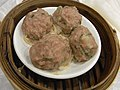 HK Sheung Wan 喜悅海鮮酒家 Hei Yuet Seafood Restaurant 山竹牛肉球 Steamed Beef meatball May-2010.jpg