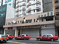 HK Sheung Wan Bonham Strand On Wing Building Taxi stop August-2012.JPG