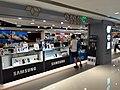 HK TST 尖沙咀 Tsim Sha Tsui 海港城 Harbour City mall shop 中原電器 August 2020 SS2 15.jpg