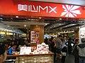 HK Tsuen Wan 荃錦中心 Tsuen Kam Centre mall Maxim's 美心快餐 restaurant Dec-2012.JPG