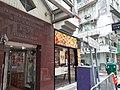 HK WC 灣仔 Wan Chai 皇后大道東 Queen's Road East May 2020 SS2 03.jpg