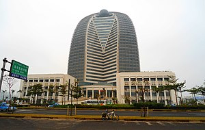 HNA Building - Image: HNA Building (New Haihang Building), Hainan Airlines headquarters