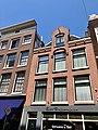 Haarlemmerstraat, Haarlemmerbuurt, Amsterdam, Noord-Holland, Nederland (48720283522).jpg