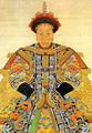Half - Empress XiaoDing.PNG