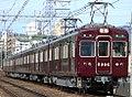 Hankyu 5300 Series 5306F.jpg