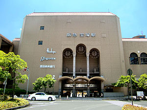 Takarazuka Station - Station building
