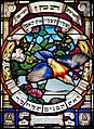 Heichal Shlomo, Renanim Synagogue IMG 7304.JPG