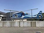 Helicopter in front of Chikuzen Town Tachiarai Peace Memorial Museum.jpg