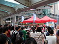 Helptaiwai forum 20120727.jpg