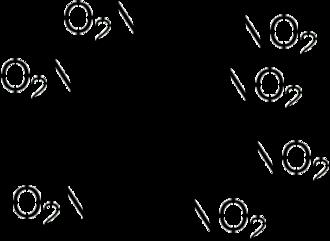 Heptanitrocubane - Image: Heptanitrocubane