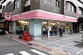 Hi-Life Taipei Anlien Store 20160422.jpg
