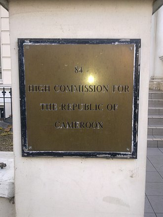 High Commission of Cameroon, London - Image: High Commission of Cameroon in London 2