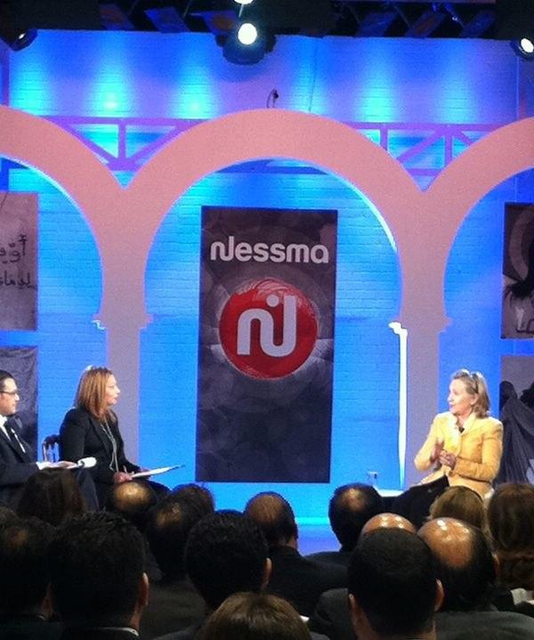 Hillary Rodham Clinton on Nessma in Tunis