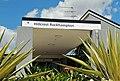 Hillcrest Rockhampton front entrance.jpg